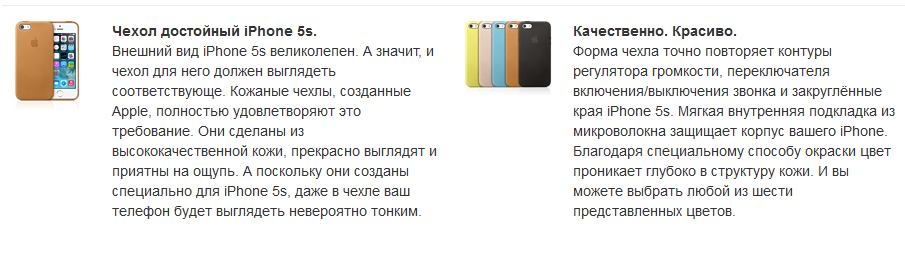 Купить Apple iPhone 5S Case