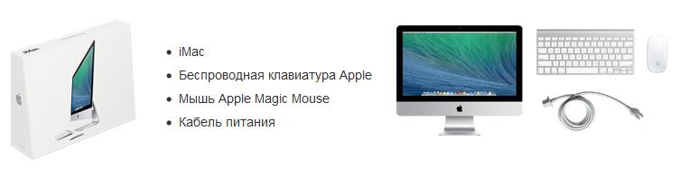 """iMac 27"""" купить"""